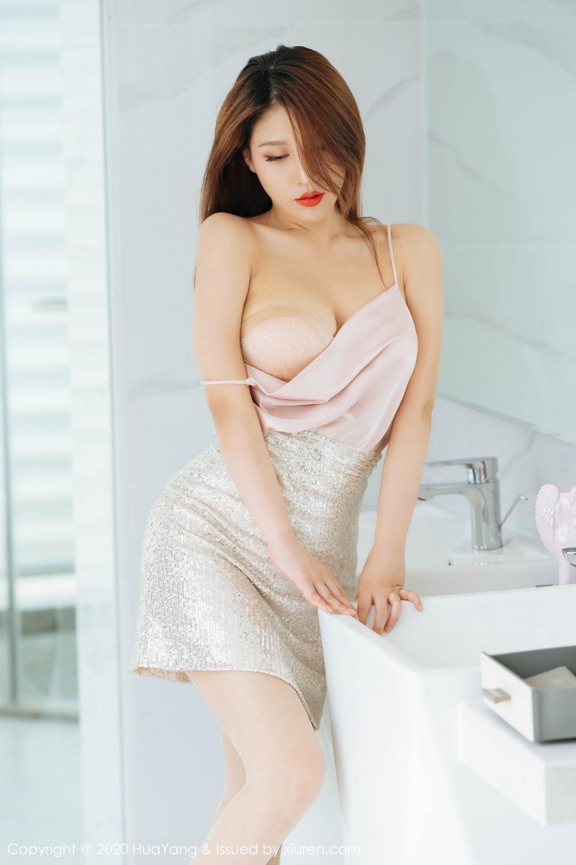 [Huayang] Vol.230 Xu An An 12P, HuaYang, Sexy, Tall, Xu An An