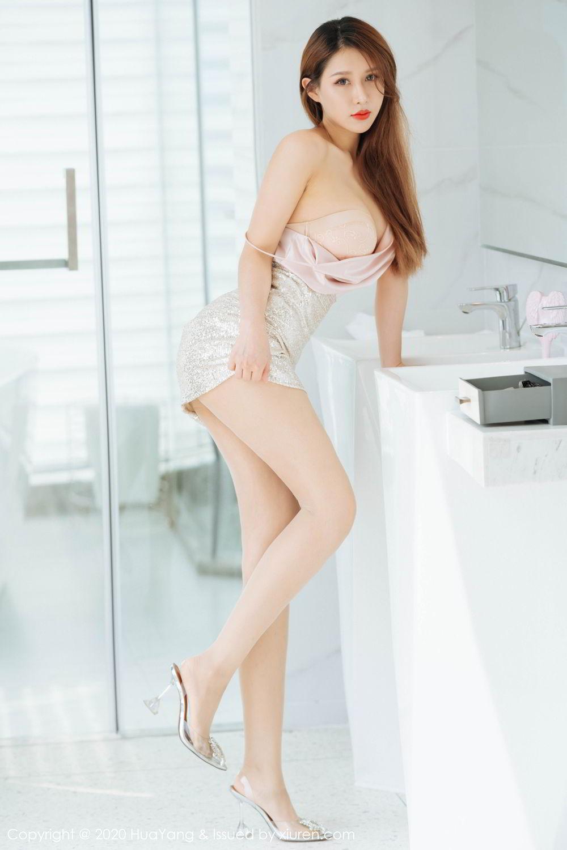 [Huayang] Vol.230 Xu An An 13P, HuaYang, Sexy, Tall, Xu An An