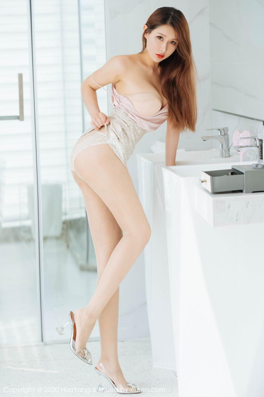 [Huayang] Vol.230 Xu An An 14P, HuaYang, Sexy, Tall, Xu An An