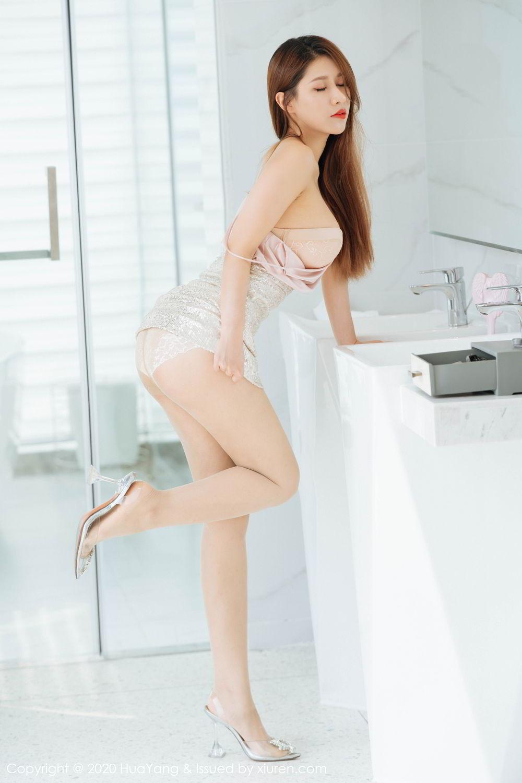 [Huayang] Vol.230 Xu An An 15P, HuaYang, Sexy, Tall, Xu An An