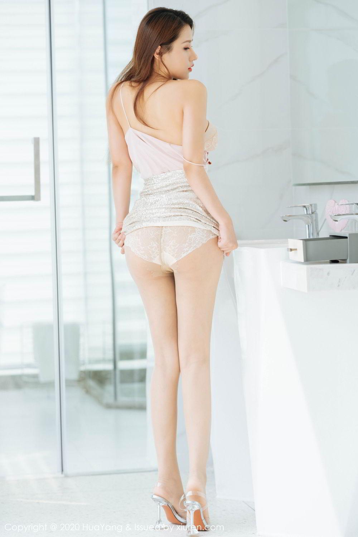 [Huayang] Vol.230 Xu An An 16P, HuaYang, Sexy, Tall, Xu An An