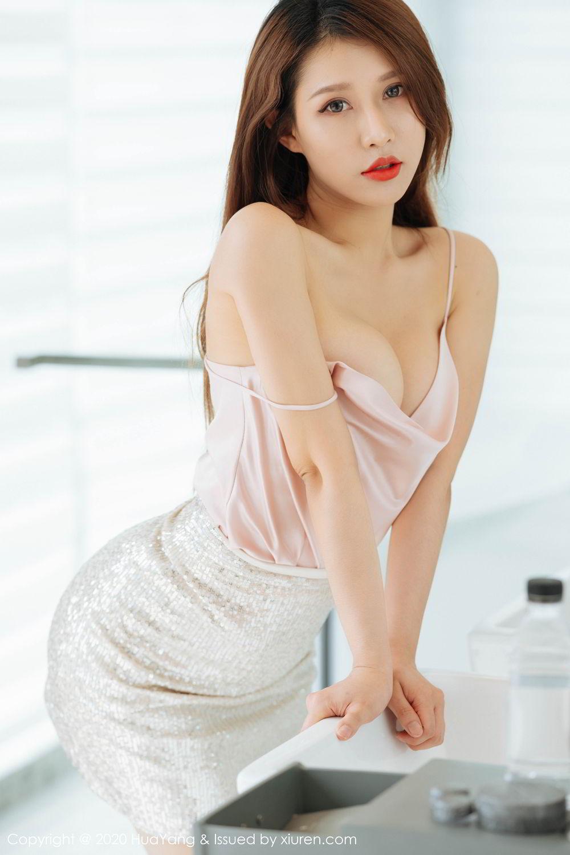 [Huayang] Vol.230 Xu An An 20P, HuaYang, Sexy, Tall, Xu An An