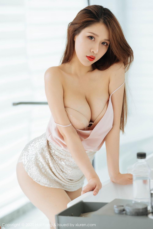 [Huayang] Vol.230 Xu An An 21P, HuaYang, Sexy, Tall, Xu An An