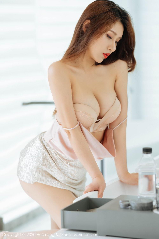 [Huayang] Vol.230 Xu An An 22P, HuaYang, Sexy, Tall, Xu An An