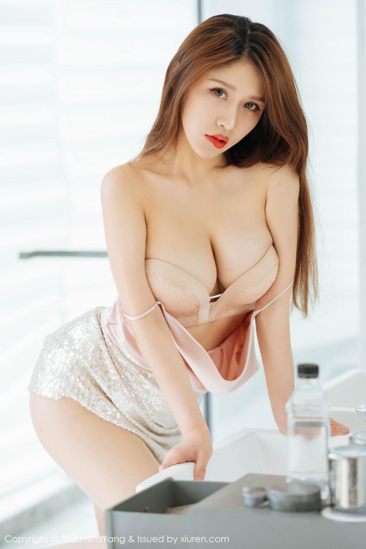 [Huayang] Vol.230 Xu An An 23P, HuaYang, Sexy, Tall, Xu An An