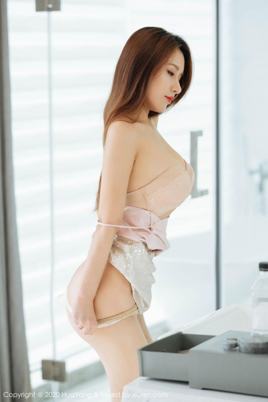 [Huayang] Vol.230 Xu An An 25P, HuaYang, Sexy, Tall, Xu An An