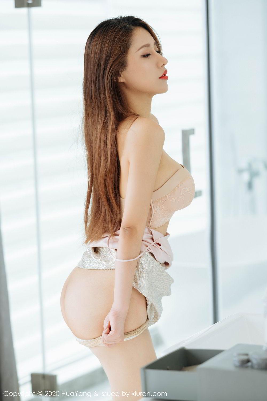 [Huayang] Vol.230 Xu An An 27P, HuaYang, Sexy, Tall, Xu An An