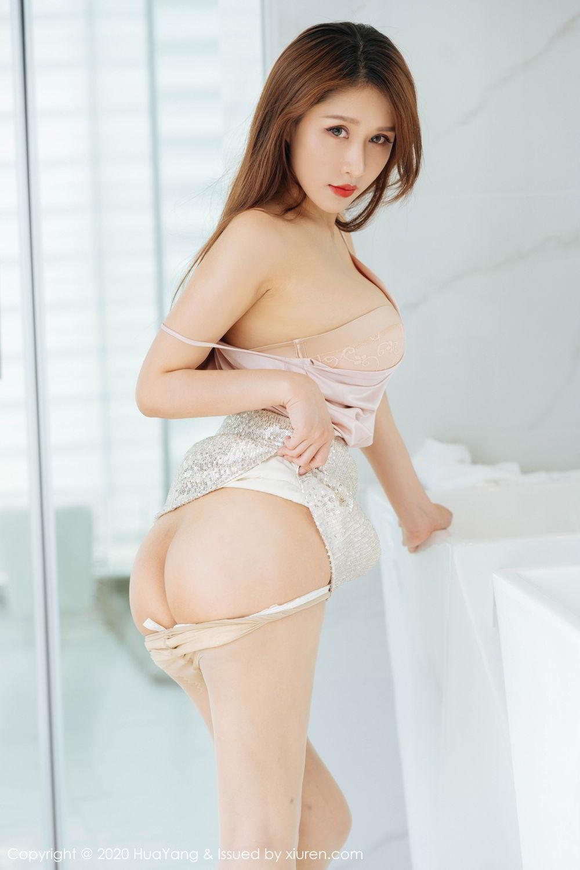 [Huayang] Vol.230 Xu An An 30P, HuaYang, Sexy, Tall, Xu An An