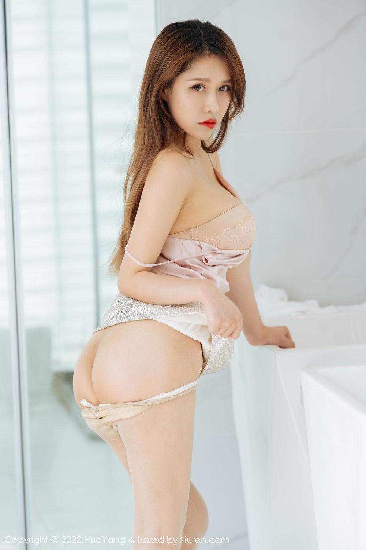 [Huayang] Vol.230 Xu An An 32P, HuaYang, Sexy, Tall, Xu An An