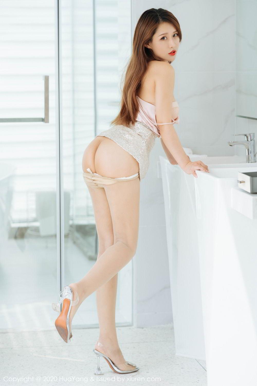 [Huayang] Vol.230 Xu An An 33P, HuaYang, Sexy, Tall, Xu An An