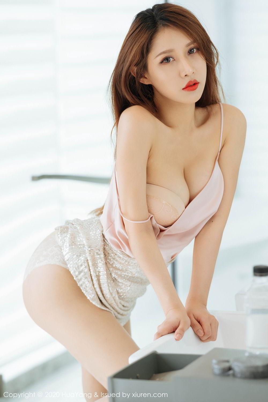 [Huayang] Vol.230 Xu An An 4P, HuaYang, Sexy, Tall, Xu An An