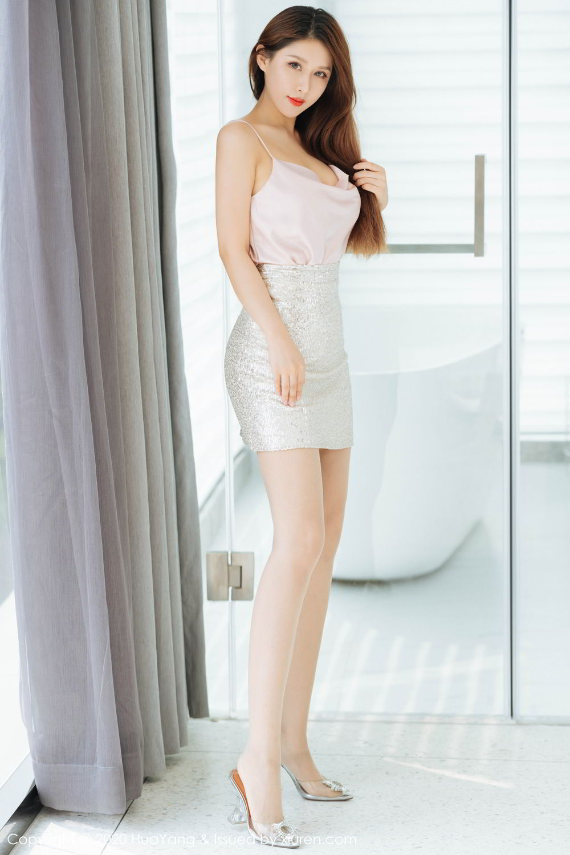 [Huayang] Vol.230 Xu An An 8P, HuaYang, Sexy, Tall, Xu An An
