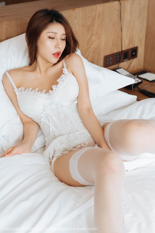 [Huayang] Vol.233 Xu An An 2P, HuaYang, Underwear, Xu An An