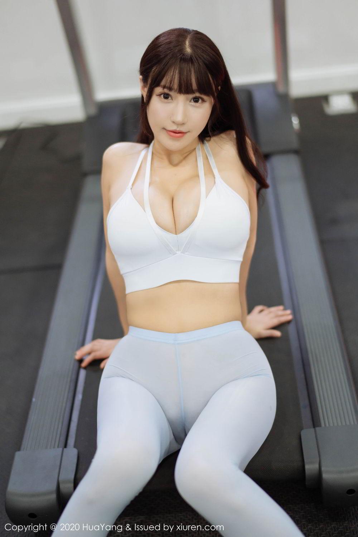 [Huayang] Vol.235 Zhu Ke Er Flower 17P, HuaYang, Underwear, Zhu Ke Er