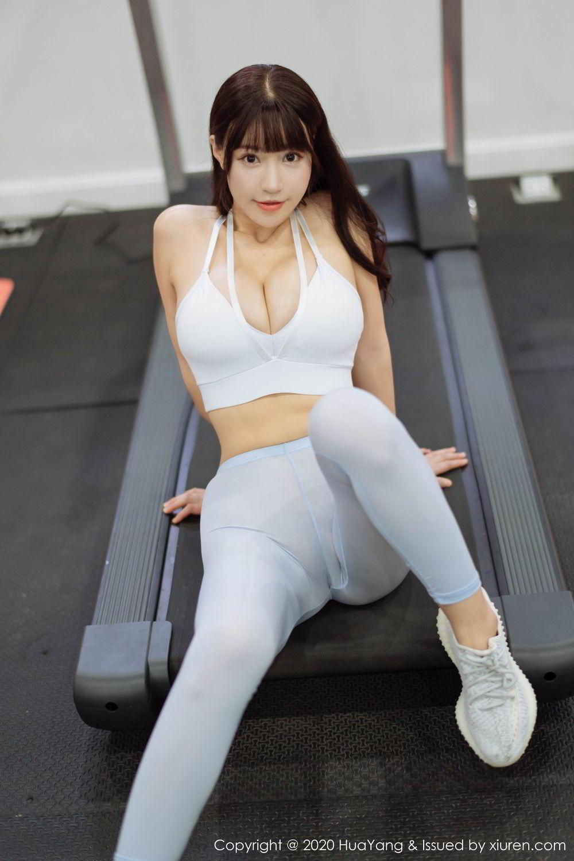 [Huayang] Vol.235 Zhu Ke Er Flower 18P, HuaYang, Underwear, Zhu Ke Er