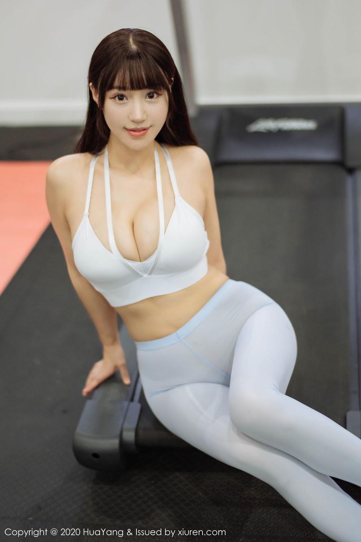 [Huayang] Vol.235 Zhu Ke Er Flower 23P, HuaYang, Underwear, Zhu Ke Er