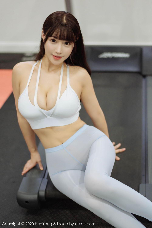[Huayang] Vol.235 Zhu Ke Er Flower 24P, HuaYang, Underwear, Zhu Ke Er