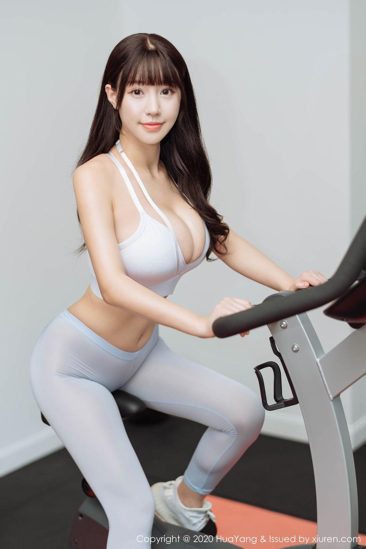 [Huayang] Vol.235 Zhu Ke Er Flower 25P, HuaYang, Underwear, Zhu Ke Er
