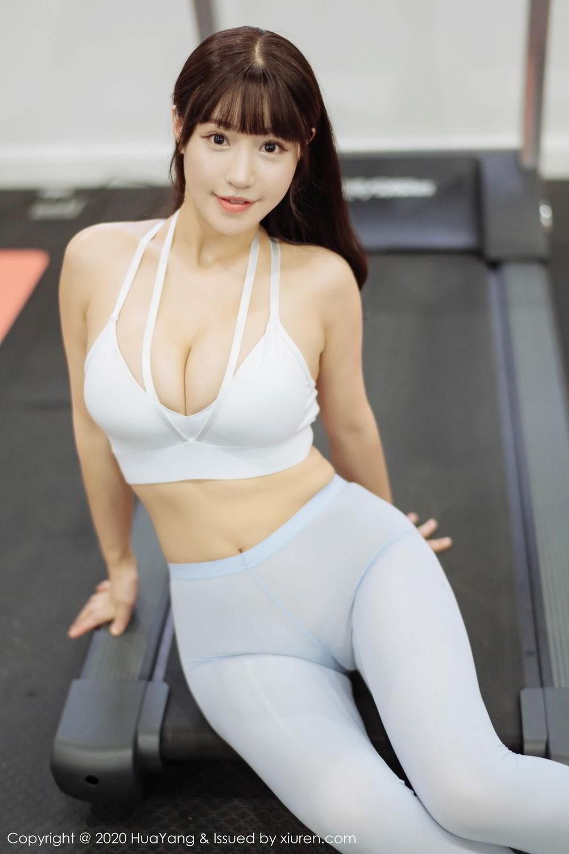 [Huayang] Vol.235 Zhu Ke Er Flower 26P, HuaYang, Underwear, Zhu Ke Er