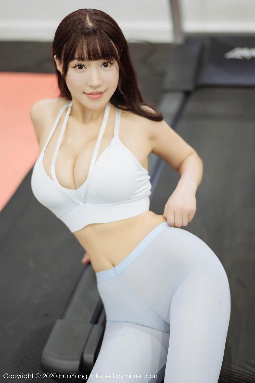 [Huayang] Vol.235 Zhu Ke Er Flower 28P, HuaYang, Underwear, Zhu Ke Er
