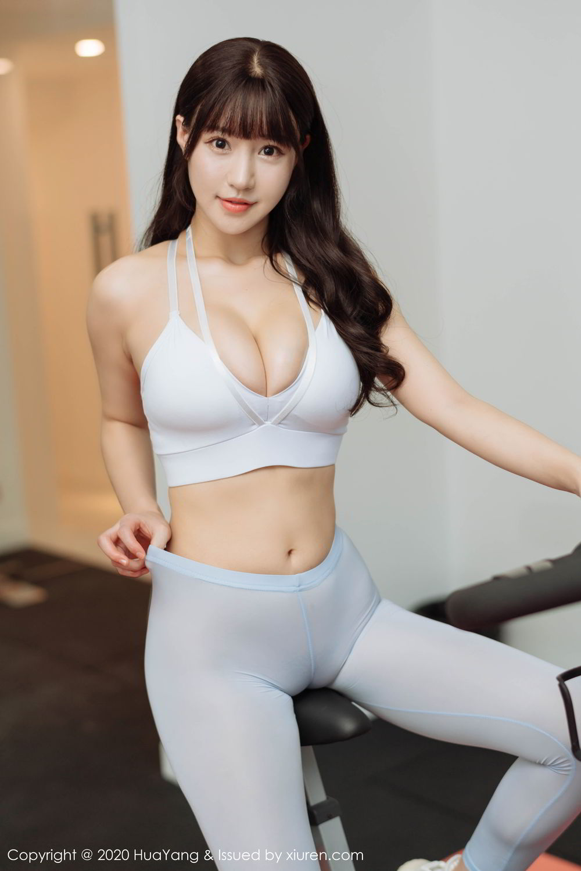 [Huayang] Vol.235 Zhu Ke Er Flower 30P, HuaYang, Underwear, Zhu Ke Er