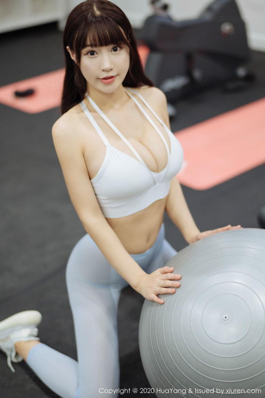 [Huayang] Vol.235 Zhu Ke Er Flower 37P, HuaYang, Underwear, Zhu Ke Er