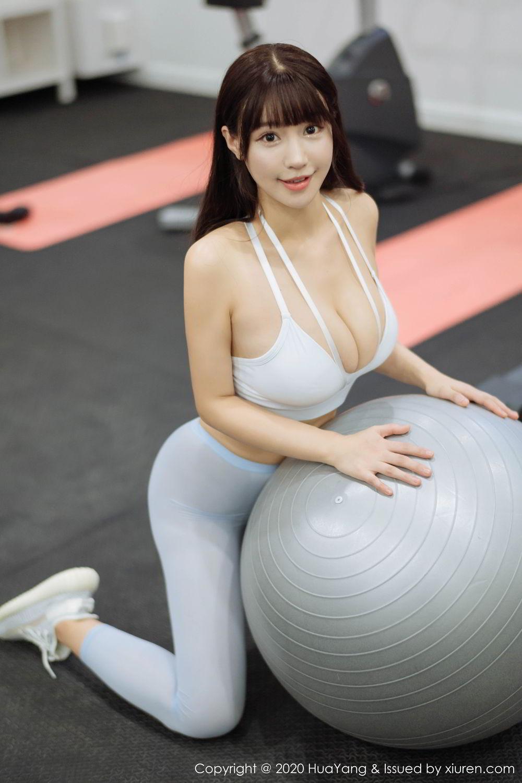 [Huayang] Vol.235 Zhu Ke Er Flower 39P, HuaYang, Underwear, Zhu Ke Er