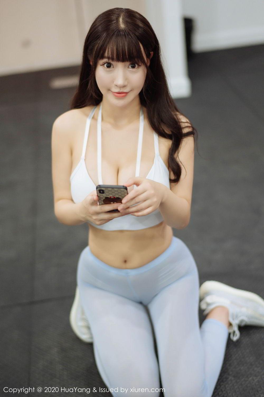 [Huayang] Vol.235 Zhu Ke Er Flower 43P, HuaYang, Underwear, Zhu Ke Er