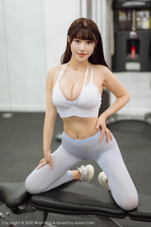 [Huayang] Vol.235 Zhu Ke Er Flower 8P, HuaYang, Underwear, Zhu Ke Er