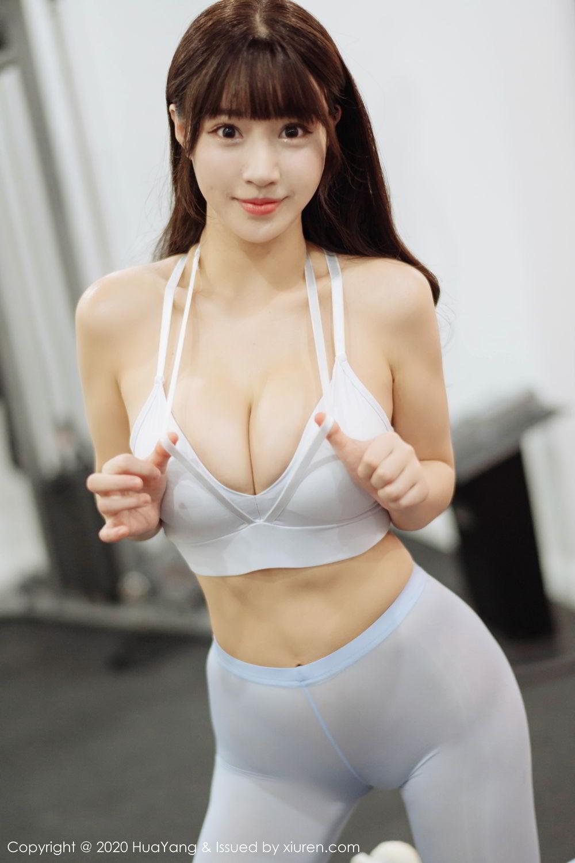 [Huayang] Vol.235 Zhu Ke Er Flower 9P, HuaYang, Underwear, Zhu Ke Er