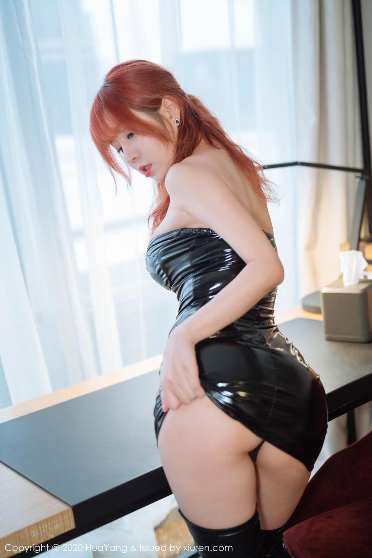 [Huayang] Vol.236 Wang Yu Chun 18P, HuaYang, T-Back, Tall, Wang Yu Chun