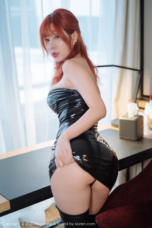 [Huayang] Vol.236 Wang Yu Chun 19P, HuaYang, T-Back, Tall, Wang Yu Chun