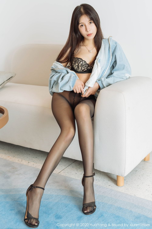 [Huayang] Vol.238 Ao Li 13P, Ao Li, Bathroom, Black Silk, HuaYang, Underwear