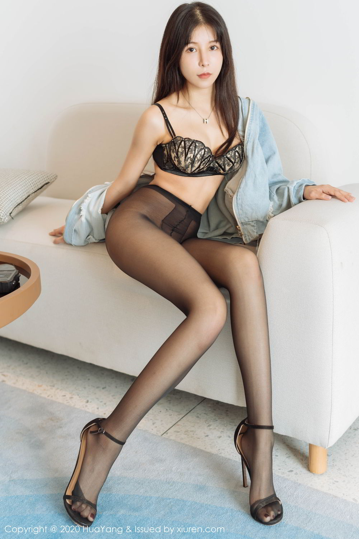 [Huayang] Vol.238 Ao Li 14P, Ao Li, Bathroom, Black Silk, HuaYang, Underwear