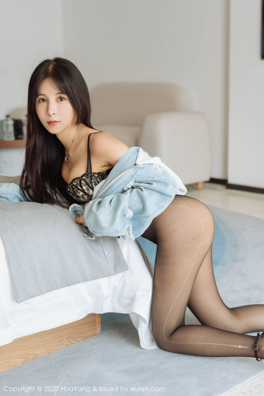 [Huayang] Vol.238 Ao Li 20P, Ao Li, Bathroom, Black Silk, HuaYang, Underwear