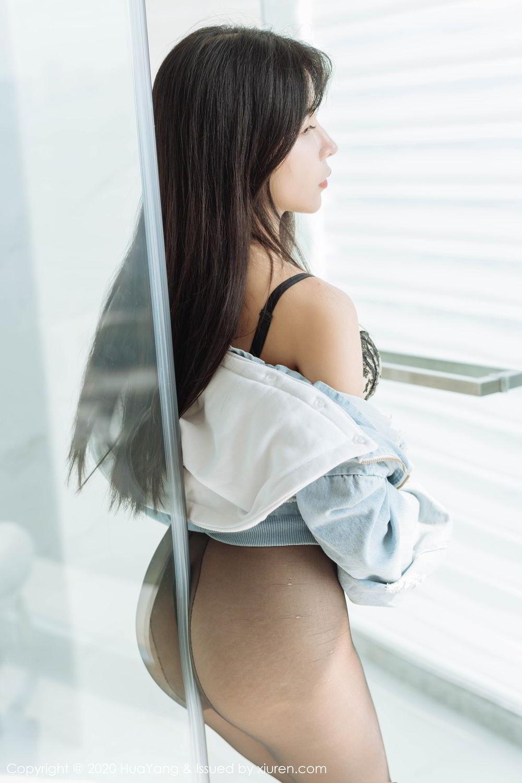 [Huayang] Vol.238 Ao Li 26P, Ao Li, Bathroom, Black Silk, HuaYang, Underwear
