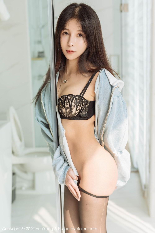 [Huayang] Vol.238 Ao Li 49P, Ao Li, Bathroom, Black Silk, HuaYang, Underwear