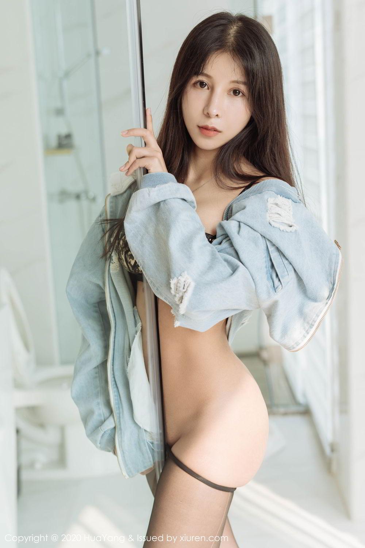 [Huayang] Vol.238 Ao Li 50P, Ao Li, Bathroom, Black Silk, HuaYang, Underwear