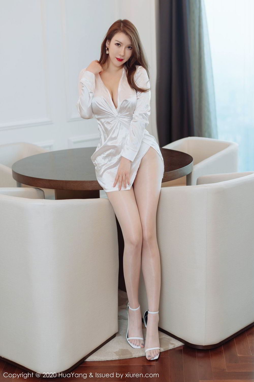 [Huayang] Vol.240 Egg Younisi 34P, Egg Younisi, HuaYang, Mature