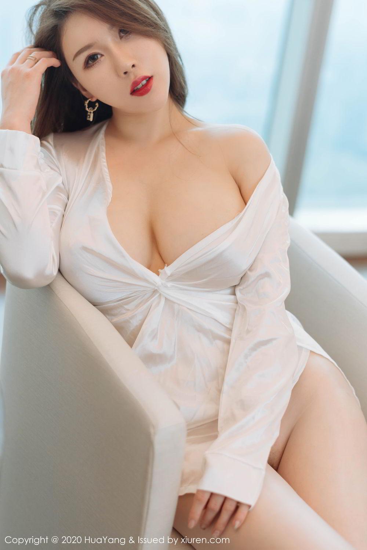 [Huayang] Vol.240 Egg Younisi 46P, Egg Younisi, HuaYang, Mature