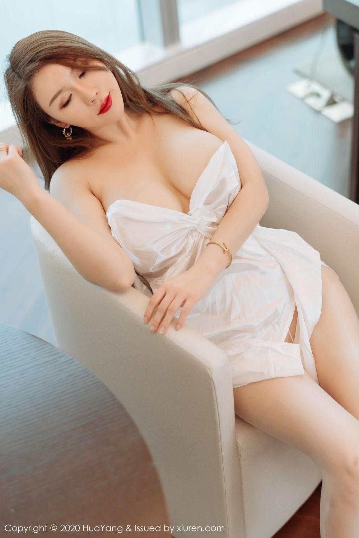 [Huayang] Vol.240 Egg Younisi 53P, Egg Younisi, HuaYang, Mature