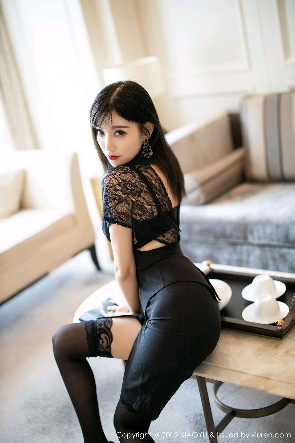 [OYU] 2019.09.27 VOL.162 Yang Chen Chen