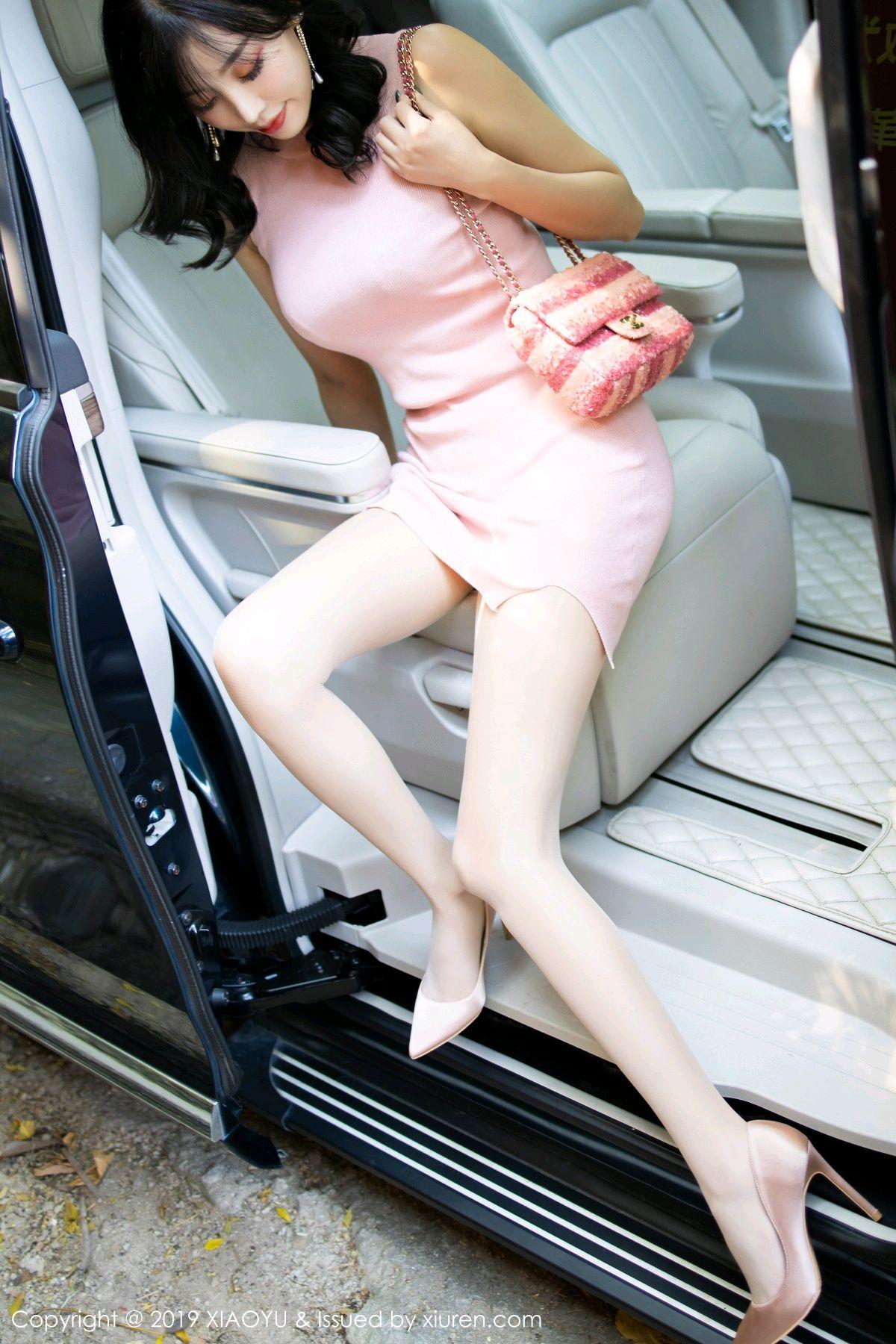 [XIAOYU] Vol.178 Yang Chen Chen 21P, Outdoor, Tall, XiaoYu, Yang Chen Chen