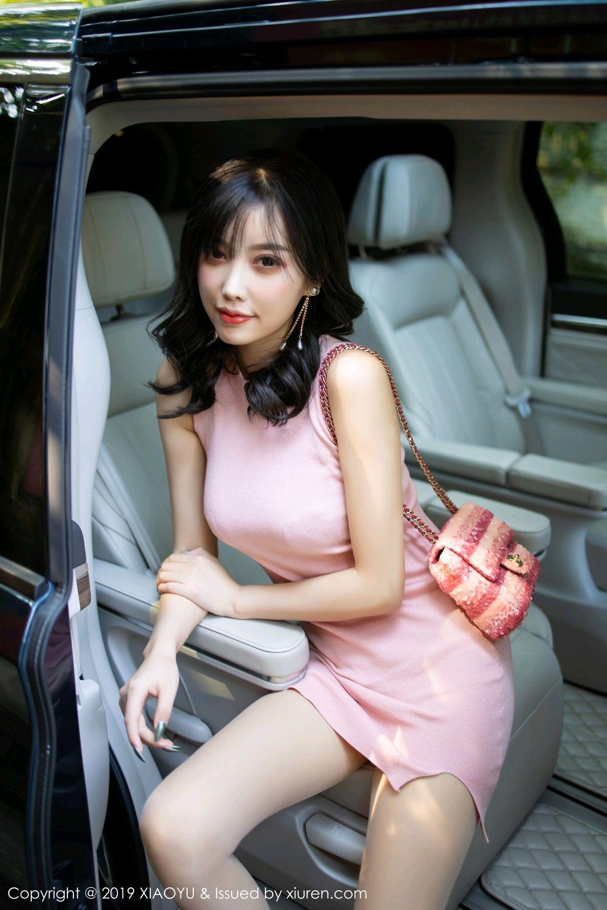 [XIAOYU] Vol.178 Yang Chen Chen 22P, Outdoor, Tall, XiaoYu, Yang Chen Chen