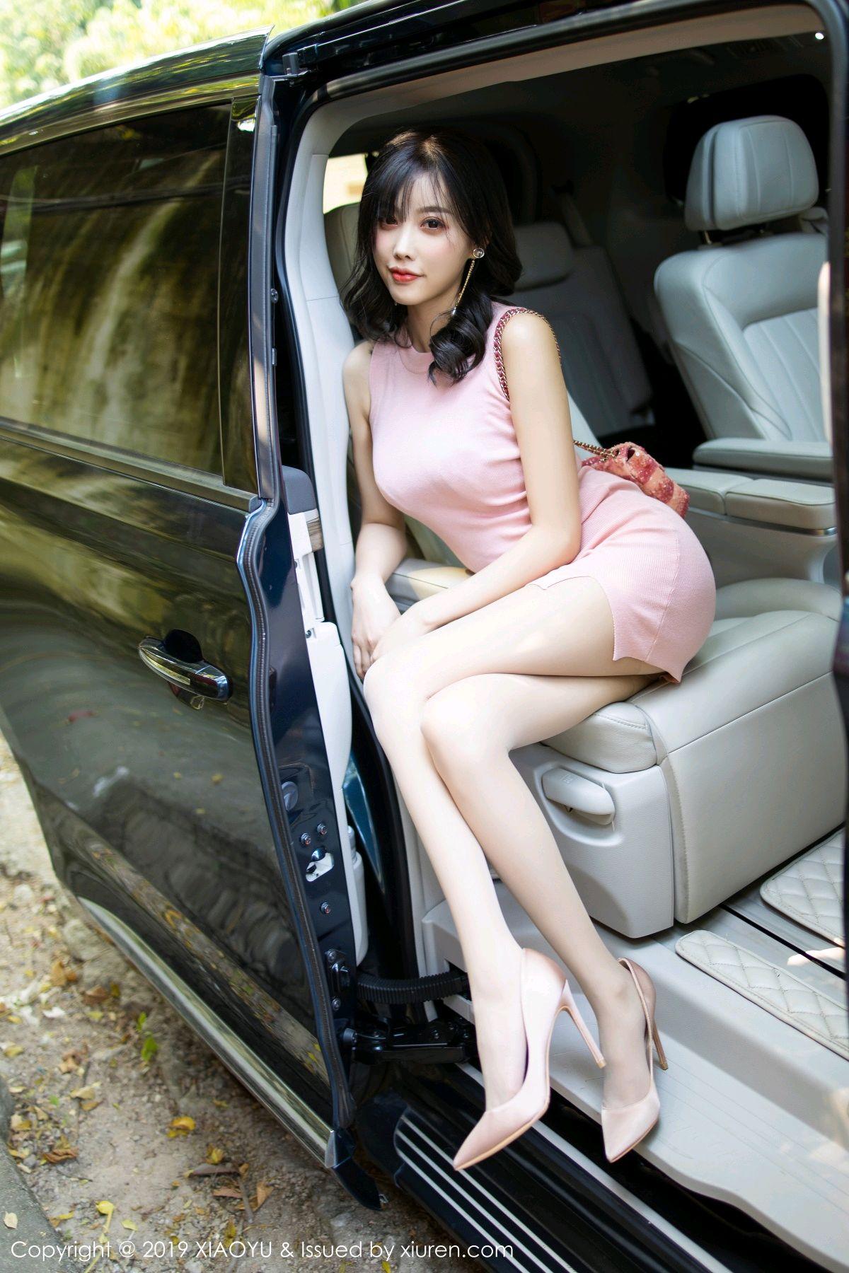 [XIAOYU] Vol.178 Yang Chen Chen 25P, Outdoor, Tall, XiaoYu, Yang Chen Chen