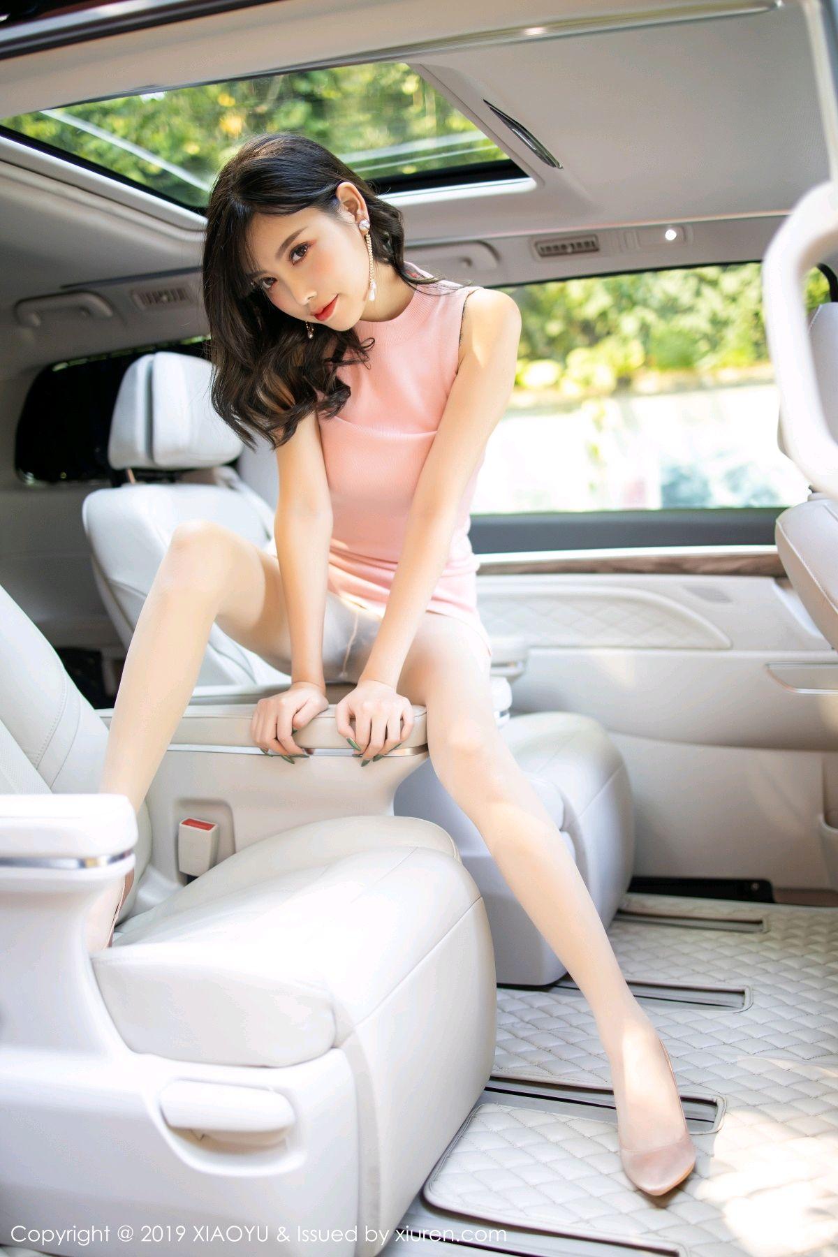 [XIAOYU] Vol.178 Yang Chen Chen 41P, Outdoor, Tall, XiaoYu, Yang Chen Chen