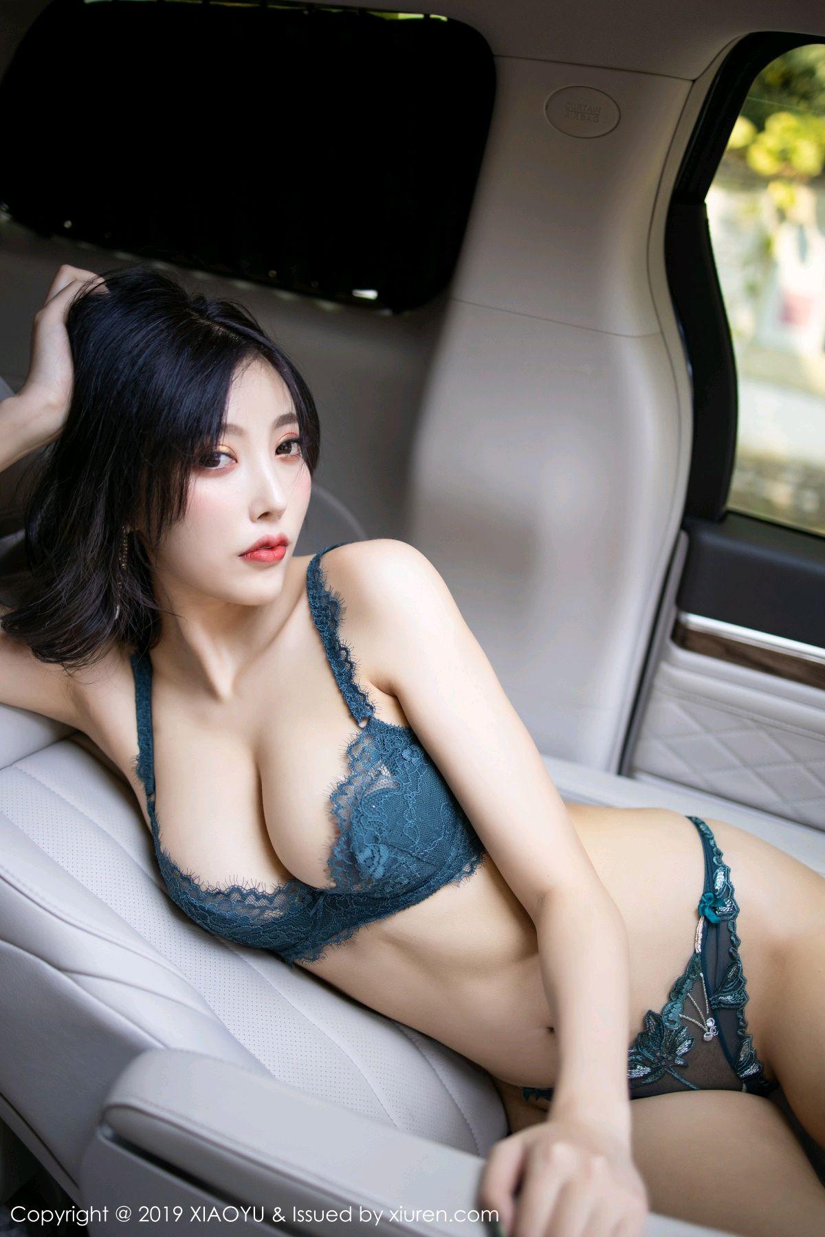 [XIAOYU] Vol.178 Yang Chen Chen 64P, Outdoor, Tall, XiaoYu, Yang Chen Chen
