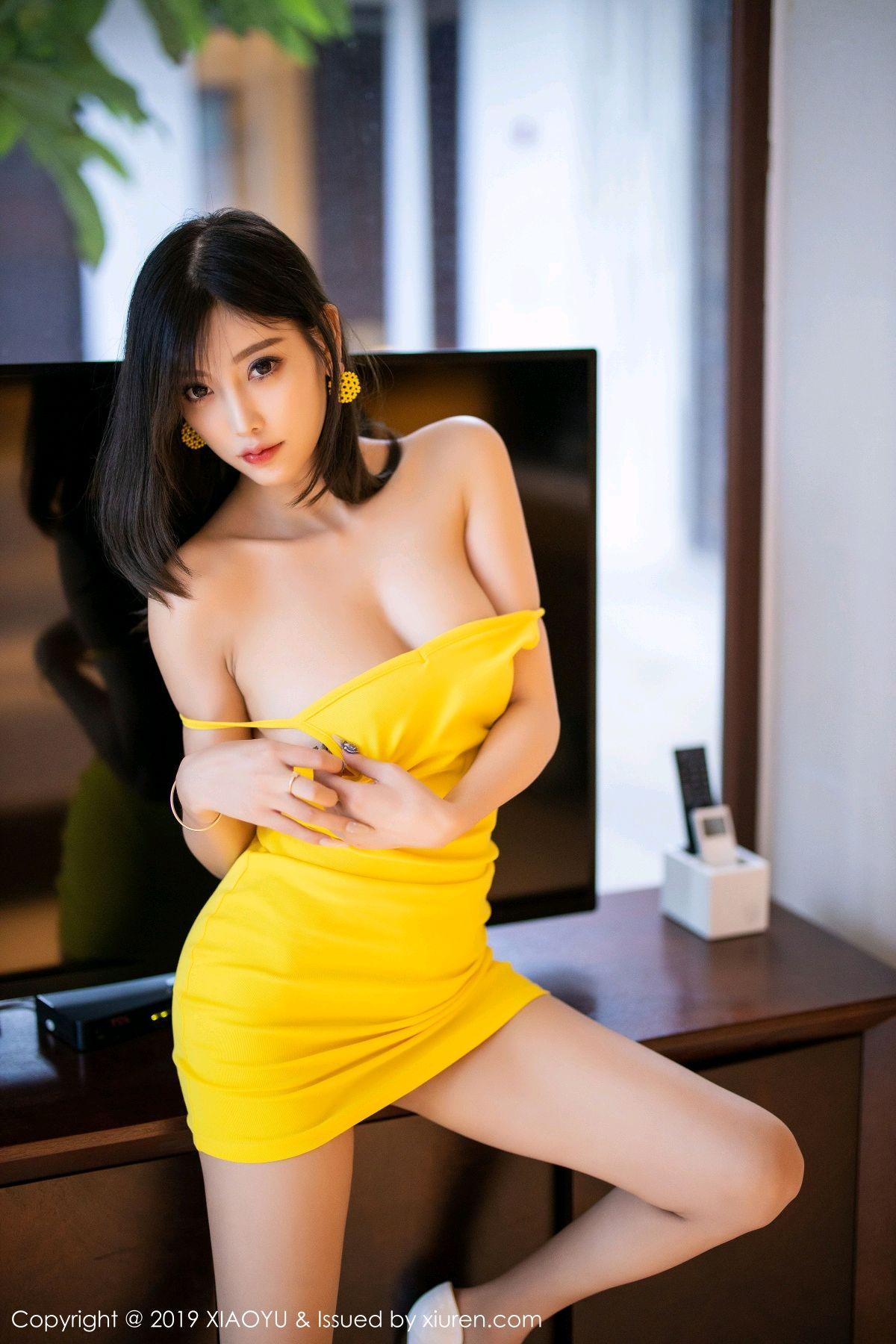 [XiaoYu] VOL.204 Yang Chen Chen 28P, Pure, XiaoYu, Yang Chen Chen
