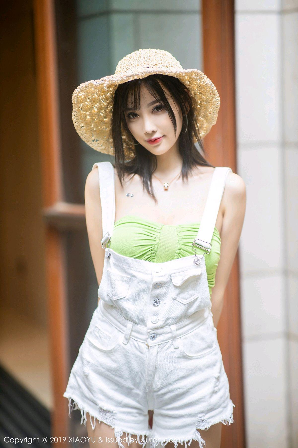 [XiaoYu] VOL.204 Yang Chen Chen 48P, Pure, XiaoYu, Yang Chen Chen