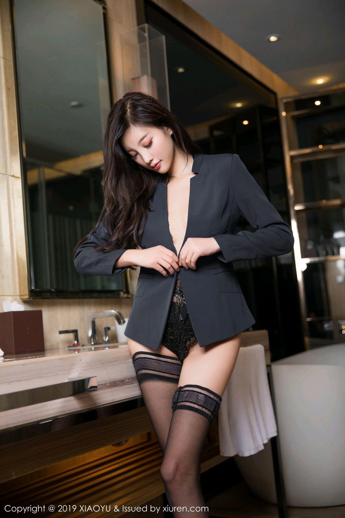 [XiaoYu] Vol.013 Yang Chen Chen 25P, Tall, XiaoYu, Yang Chen Chen